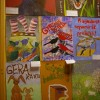 Plakatų konkursas